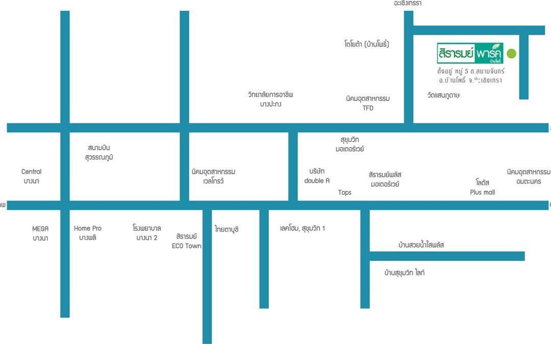 สิรารมย์ พาร์ค บ้านโพธิ์ – บ้านแฝด, ที่ตั้งโครงการ